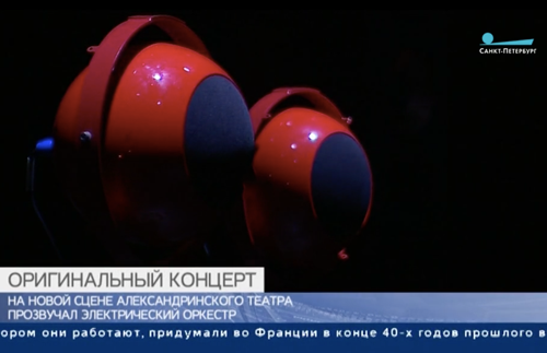 topspbTV